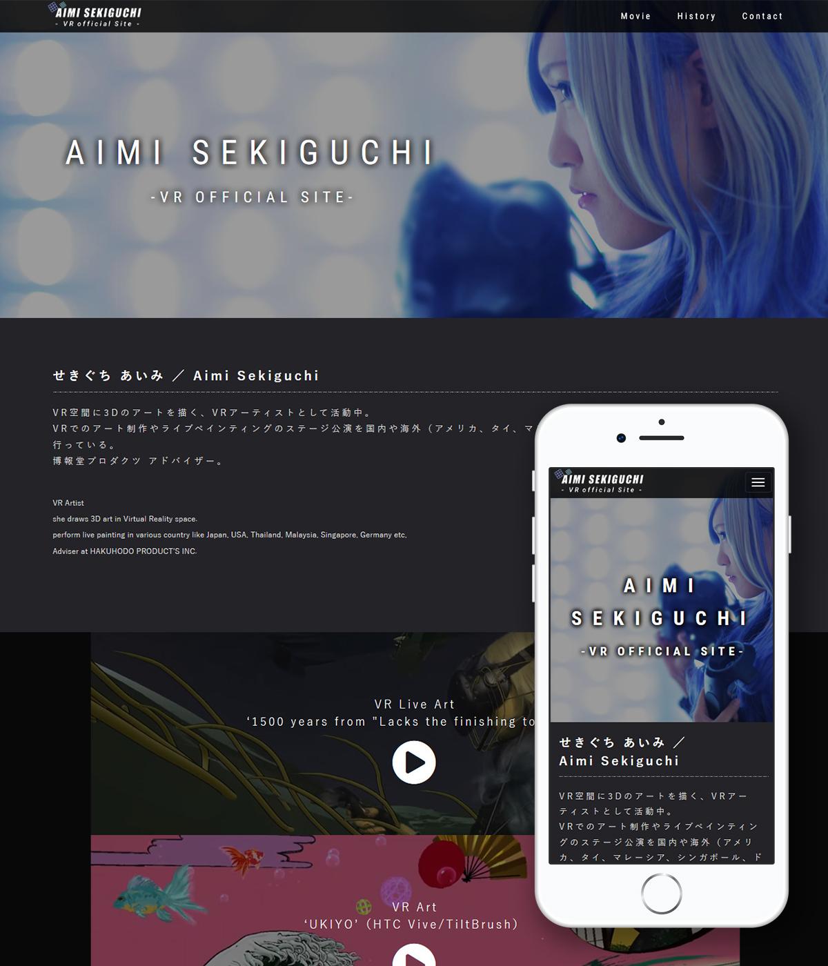 Aimi Sekiguchi -VR official Site-01