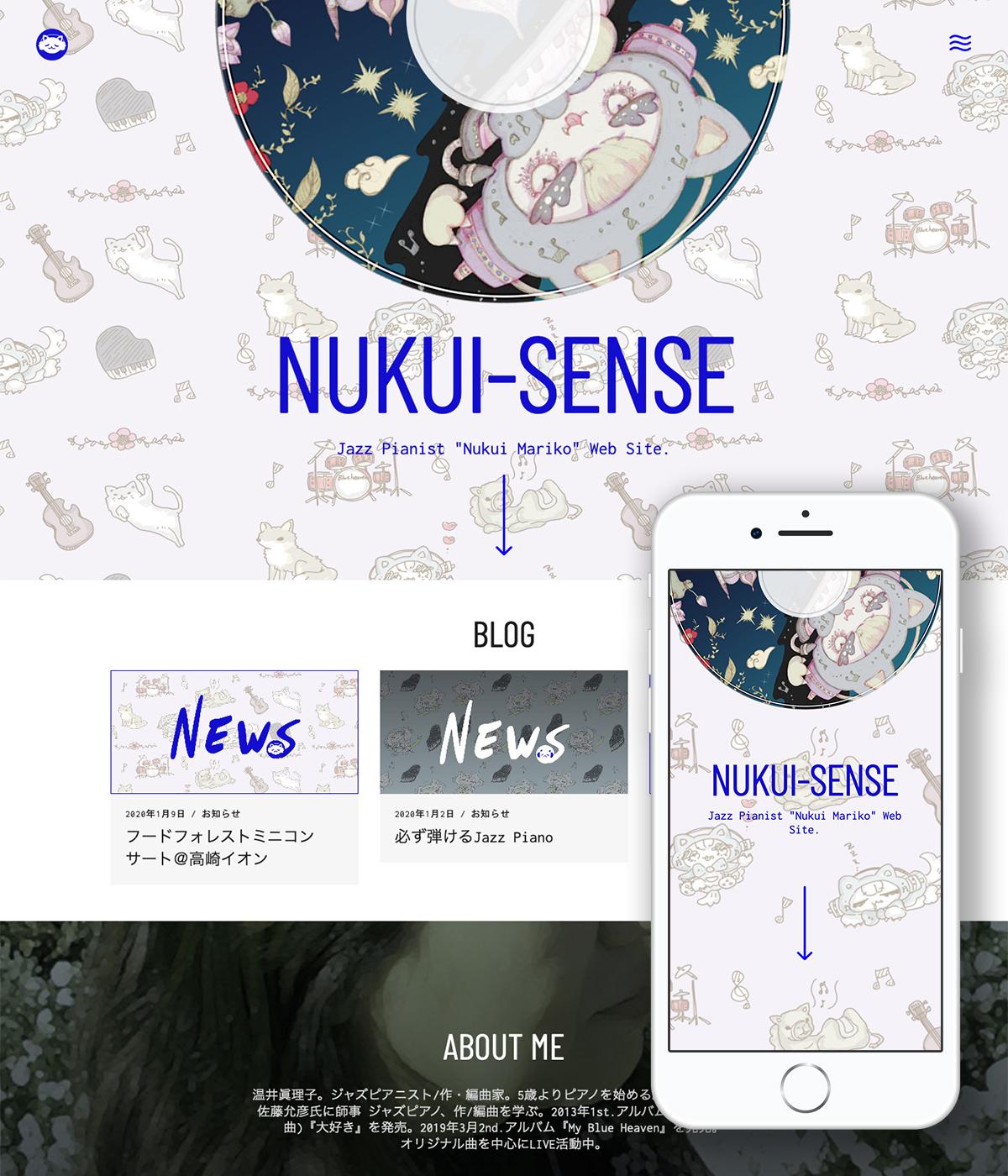 nukui-sense-01