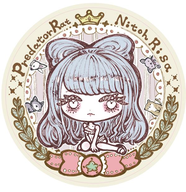 20160822_nukui_3rd_nitohsan2