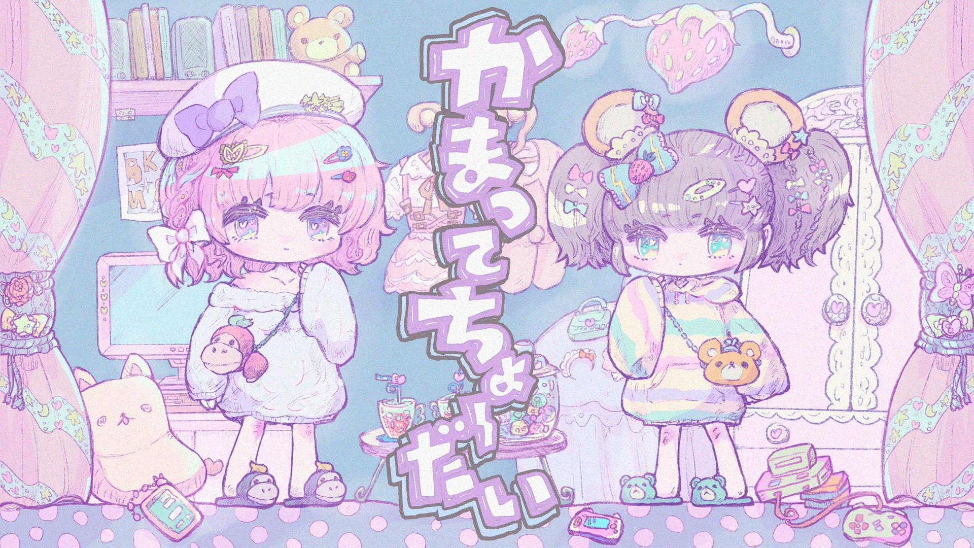 20201129_samune_title
